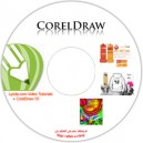 Lynda CorelDraw Video Tutorial