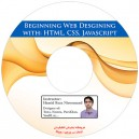 Beginning Web Desining with HTML, CSS, Javascript